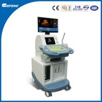 DUS-B8800 Professional Medical Ultrasonic echo machine