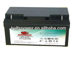 volta batteries pakistan 12v65ah