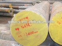 AISI 1035 carbon steel round bar