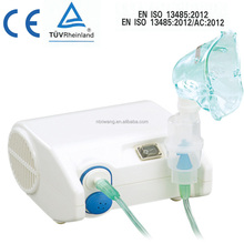 New family and medical nebulizer,for asthma