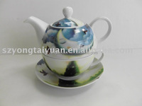 Russian 4pcs moon design porcelain Tea cup set