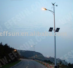 smart controller easy installated solar power wind turbine street lighting