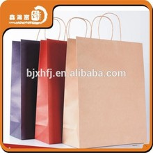 clolorful new design china supplier customized shopping paper bag