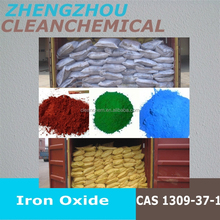 [Here] pigment iron oxide red 110 paint for cement