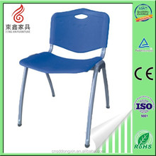 Reliable quality executive chairs small chairs used folding chairs