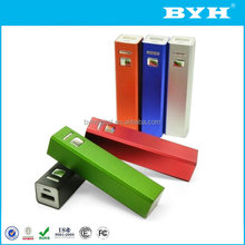 Portable battery charger, 2600mah Cell Phone Portable Charger