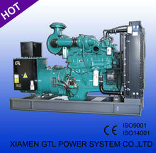 2013 Hot sale!! 280KW Industrial Cummins Industrial power generator,Diesel generating