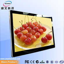 touch screen 1080p advertising player download sd video player