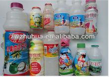 hot filling machine to make fruit juice
