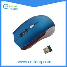 2.4g wireless optical mouse driver for laptop