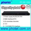 PCM multiplexer with (1~30 FXO FXS RS232 V35 ETH G64K E&M ) over fiber