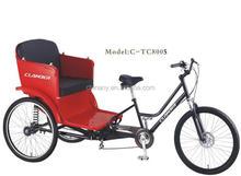 Hot sales sightseeing pedicab / Passenger pedicab /rickshaw model TC 8005