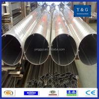 2024 large diameter aluminum pipe
