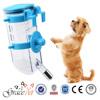 Cute Looking Automatic Cat Water Feeders Cat Drinking Bottle