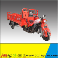 Gasoline 3 Wheeler With Strong Front Absorber