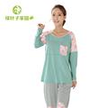 جديد تصميم الأزياء الأمومة مريحة ملابس داخلية حرارية