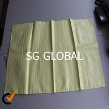 China laminated recycled pp woven bag pp bag fabric