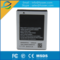 2015 replacement china gt t18287 2000 original li ion mobile phone battery for EB454357VU