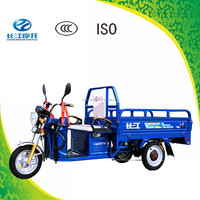 Wholesale 3 wheel battery operated rickshaw for cargo with open body