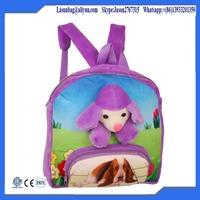 Plush Cartoon Printed Animal Shaped Backpack for Kids Zoo Animl Backpack