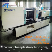 Famous Brand Used Plastic Injection Molding Machine For Sale