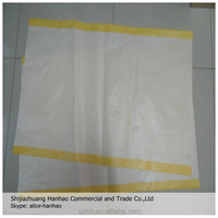 Hot Sale Plastic Biodegradable Laminated Fertilizer Bag