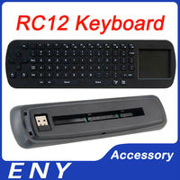 Remote mini keyboard 2.4g air mouse for android tv box RC12