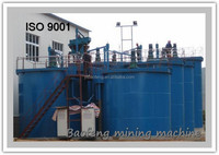 Gold leaching equipment for the enrichment of gold double impeller leaching tank used in gold mining plant