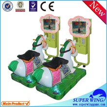2015 Kids cheap plastic amusement horse kiddie rides game for sale