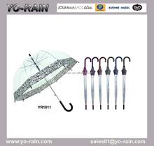 leopard printing POE umbrella, transparent umbrella
