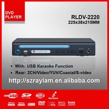 RLDV-2220 home 5.1 amplifier dvd player with usb karaoke function