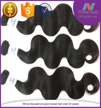 international hair company wholesale virgin girl hair weave color #4