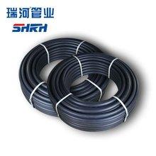 tubería de gas pe pn8, tubo de gas de polietileno , agua del pe tubo de gas