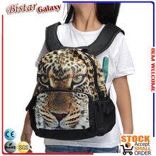 BBP101S Unisex leopard pattern cute cheap book bags back to school