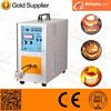 induction melting machine, induction melting furnace, induction smelter