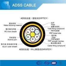 48 Core ADSS todo dieléctrica autoportante Cable de fibra óptica