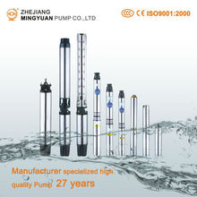 Qj Series Submersible Deepwell Centrifugal Water Pump Prices