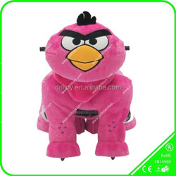 hot sale plush zippy happy bird rides toys for kids riding sports