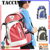 2015 Fashion high school bags, cheap backpack for young girls ,Taccu TBP801