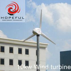 220v clean energy 10kw horizontal axis wind turbine (on-grid )