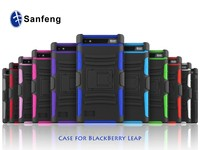 2 in 1 Detachable PC Hard Belt Clip Holster Case for Blackberry Leap Z20 Phone Cover