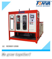 up to 5L plastic extrusion blow molding machine