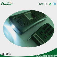 bird song for hunt jf-387 Hunting bird sound mp3