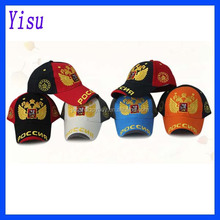 unisex mens womens fit to all seasons 100% cotton twill fabric high quality russia baseball cap