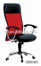 high quality modern cute office chairs