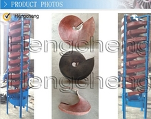 Spiral separator for tungsten ore separation