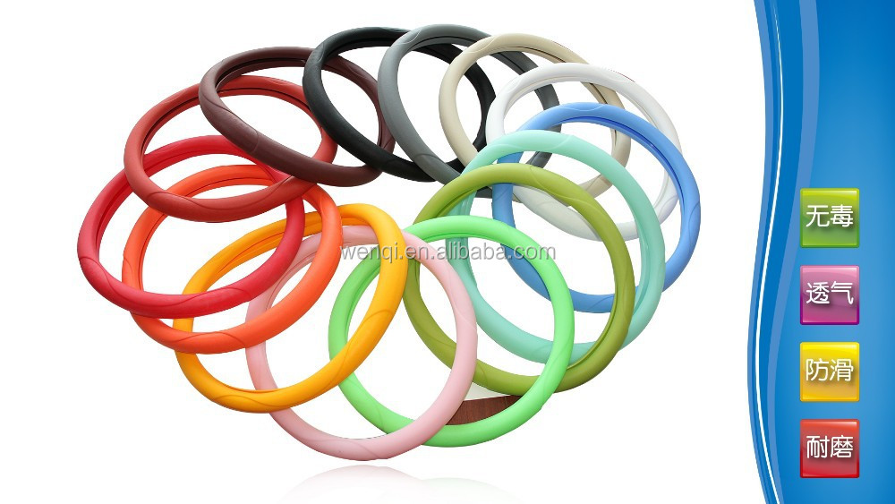 Car silicone steering wheel cover
