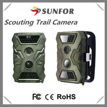 alibaba email address hot sale trail hunting camera