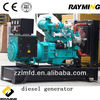 Hot sale commercial and high quality diesel generators prices