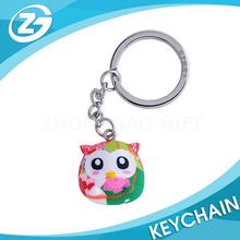 Custom Baby Soft Keychain Toy